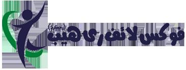 focus life rehab logo
